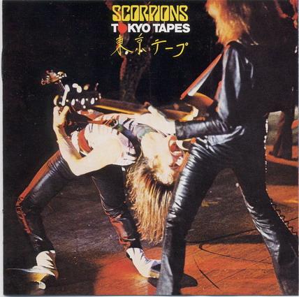 Una legendaria portada de un disco de Scorpions
